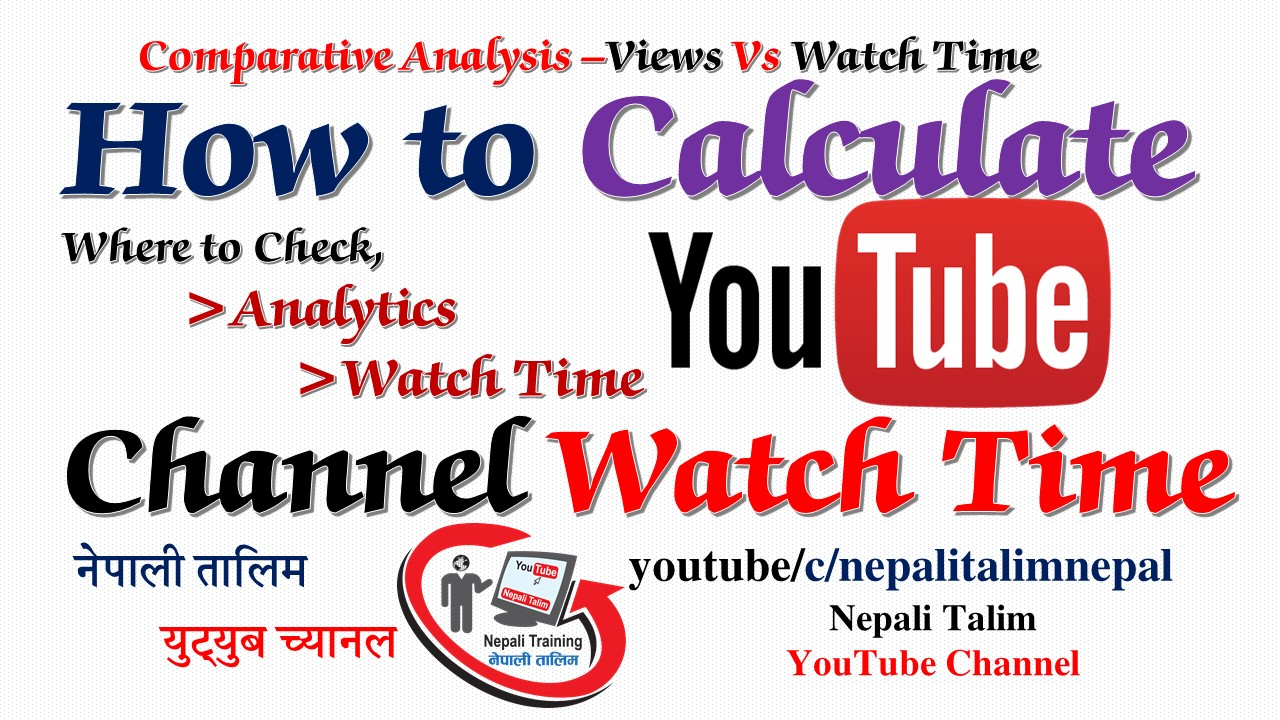 How to Check YouTube Watch Time and How to Calculate YouTube