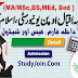 AIOU Autumn Admission 2019 BS, MA, MSc BEd MEd Fee and Last Date