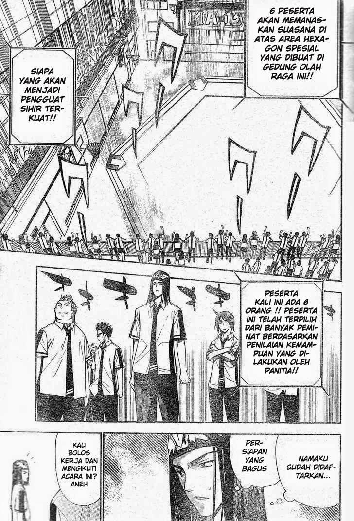 Komik mx0 077 - festival kebudayaan berada dalam bahaya 78 Indonesia mx0 077 - festival kebudayaan berada dalam bahaya Terbaru 11 Baca Manga Komik Indonesia 