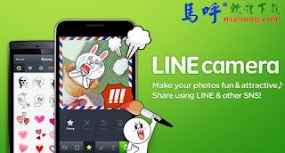 Line Camera 手機照相、手機修圖軟體下載 - Android APP