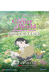 In This Corner of the World (2016) BDRip 1080p Latino AC3 2.0 / Español Castellano AC3 5.1 / Japones AC3 5.1