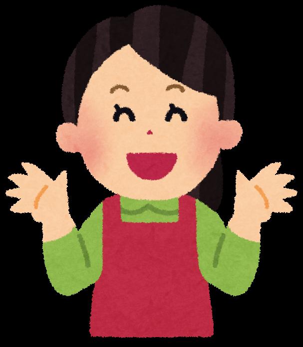 顔文字辞典 ٩(ˊᗜˋ*)و - Simeji(しめじ ...