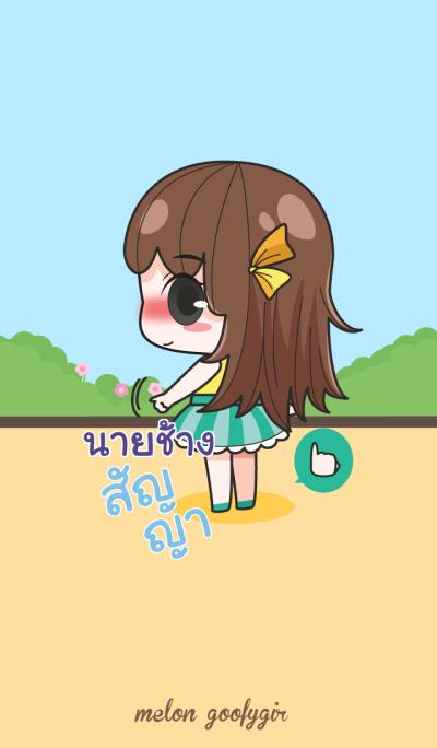 NAICHANG melon goofy girl_V05