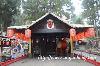 Taiwan Xitou Monster Village