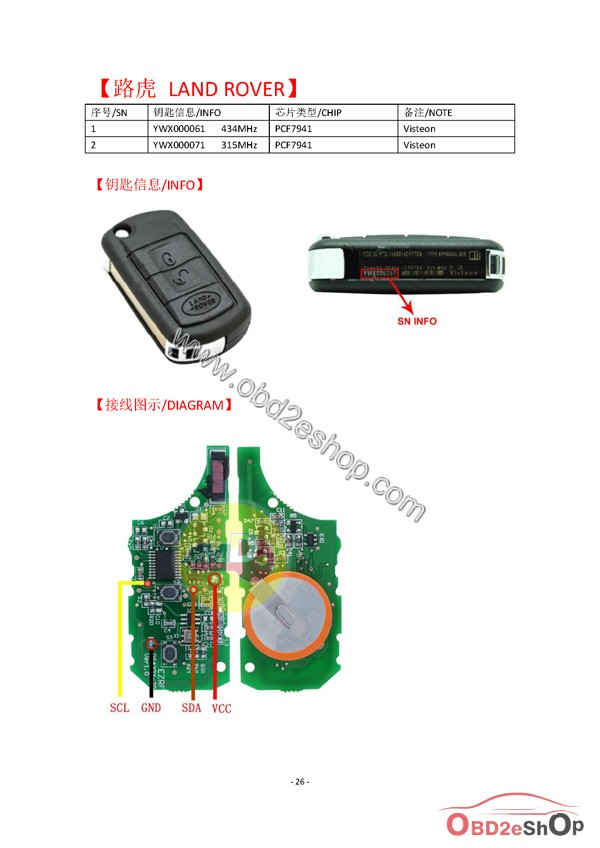 jmd-handy-baby-ii-remote-unlock-wiring-diagram-26