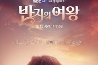 Download Drama Korea Queen of The Ring Subtitle Indonesia