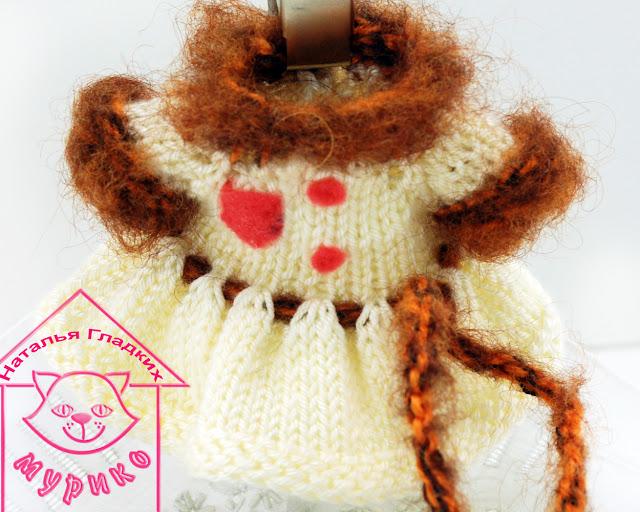 кукла своими руками, вязаная кукла спицами, мк, мастер-класс, платье для куклы