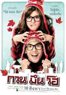 film thailand komedi romantis terbaru terbaik