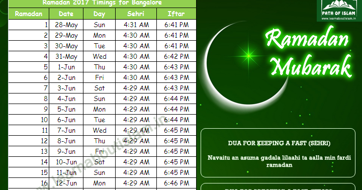 Image Result For Ramadan Calendar Hyderabad India