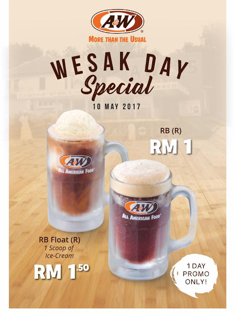 A&W RB RM1 Root Beer Float Ice Cream RM1.50