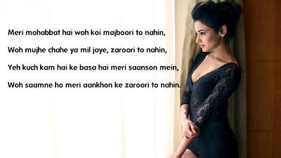 Meri mohabbat hai woh koi majboori to nahin
