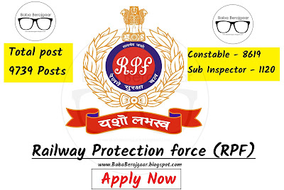 Last Date – Railway Protection force (RPF) SI and Constable 9739 Posts, How to Apply