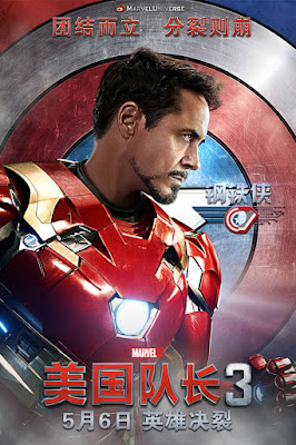 Captain America Civil War International Character Movie Poster Set - Iron Man