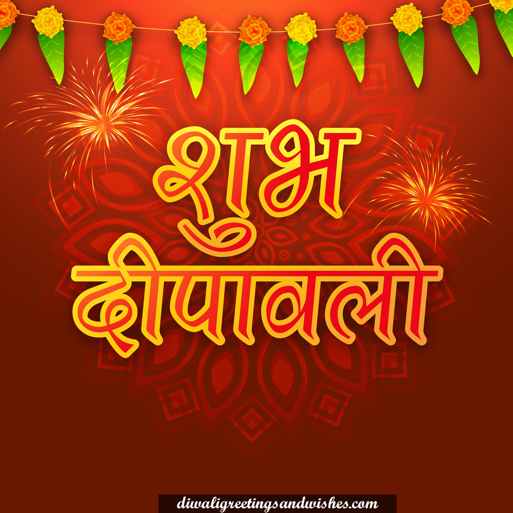 Best happy diwali images diwali live wallpapers diwali gifs diwali images wishes in hindi kristyandbryce Image collections