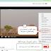 طريقة استخراج و حفظ الصور من فيديو اليوتيوب