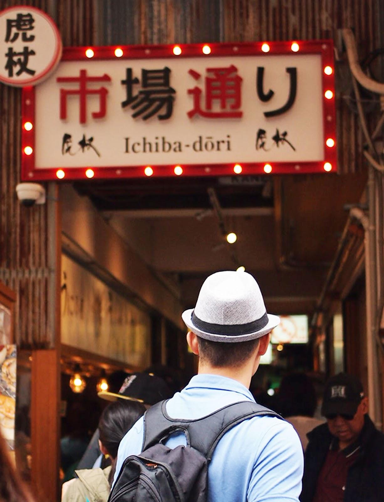 Tsukiji Market Ichiba dori