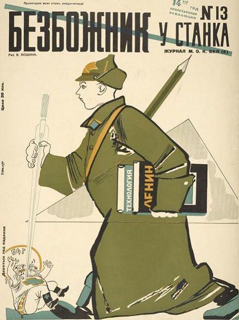 Soviet antireligious propaganda