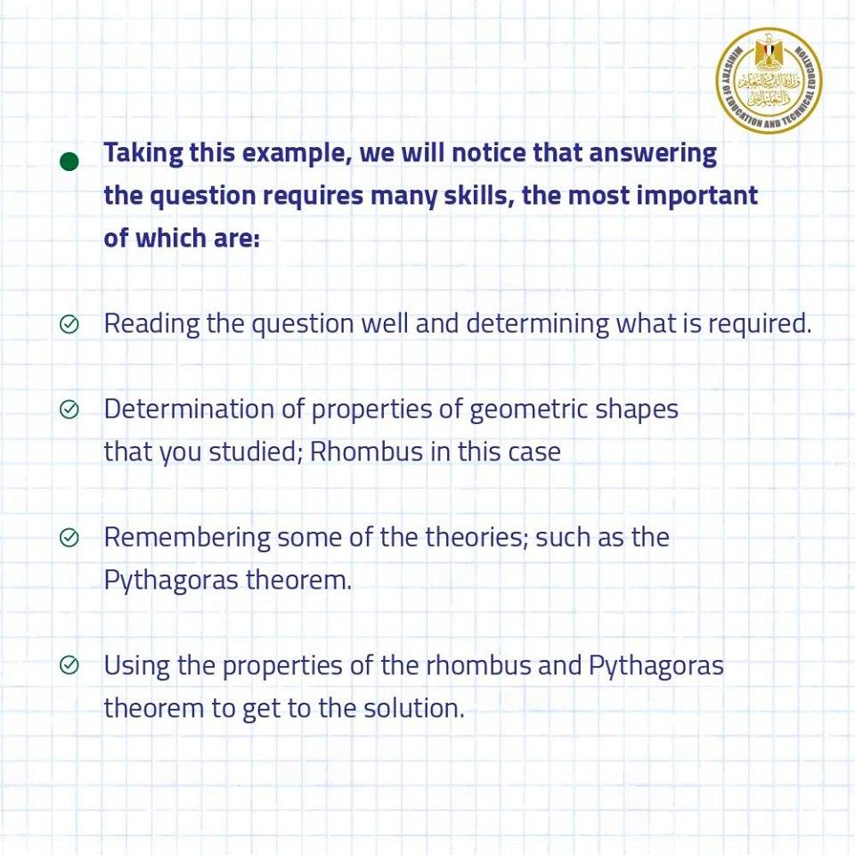 نماذج أسئلة امتحان الرياضيات لطلاب الصف الأول الثانوى مايو 2019 من الوزارة 9