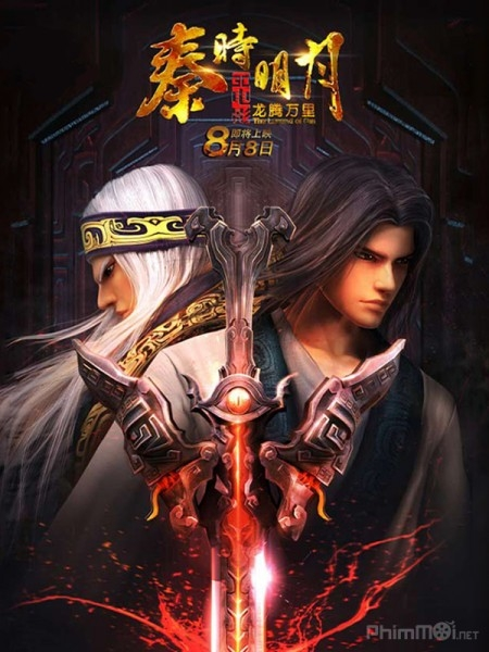 Tần Thời Minh Nguyệt: Long Đằng Vạn Lý - Qin's Moon Movie - Ancient Dragon Spirit (2014)