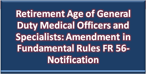 retirement-age-of-general-duty-medical-officer-paramnews