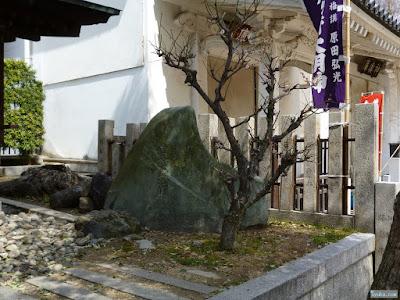 十二社石碑
