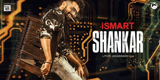 Telugu movie Ismart Shankar 2019 wiki, full star-cast, Release date, Actor, actress, Song name, photo, poster, trailer, wallpaper