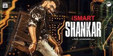 Vikram, Akshara Haasan, Abi Hassan, Lena's iSmart Shankar Telugu Movie Box Office Collection 2019 wiki, cost, profits, iSmart Shankar Box office verdict Hit or Flop, latest update Budget, income, Profit, loss on MT WIKI, Wikipedia