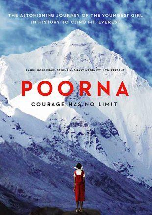 Poorna 2017 Full Hindi Movie Download Pre DVDRip 1Gb