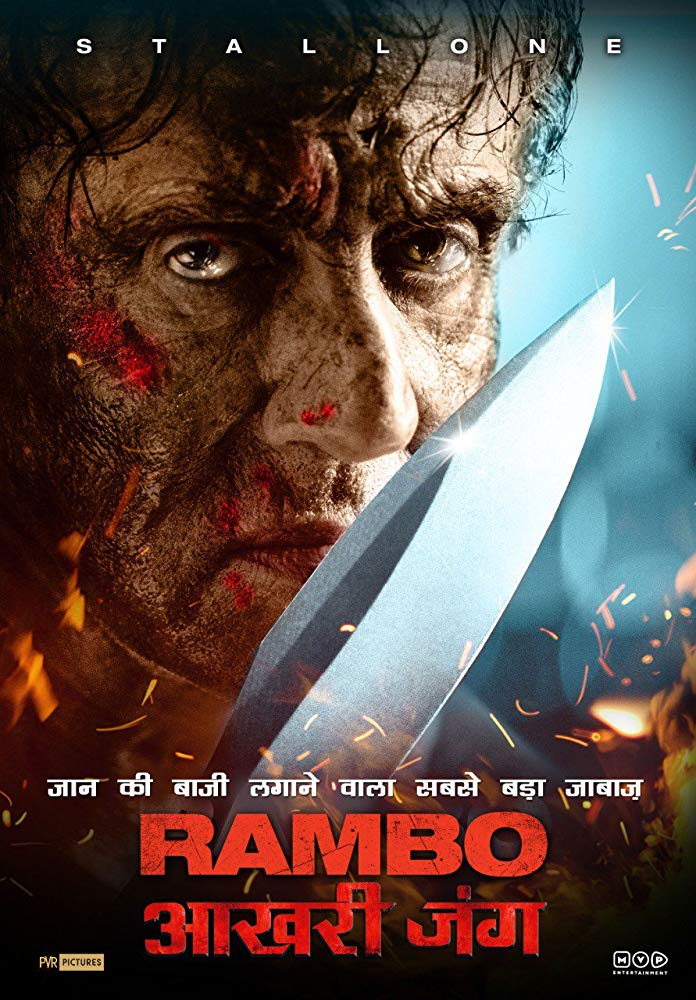 Rambo Last Blood (2019) Hindi Dual Audio HDRip Download
