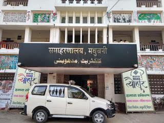 order-to-store-polld-evm-madhubani