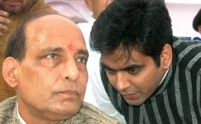 Rajnath Singh Family Wife Son Daughter Father Mother Age Height Biography Profile Wedding Photos