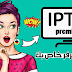 احصل على سيرفر IPTV مدفوع خاص بك يوميا من هذا الموقع .. لا مزيد من التقطع !