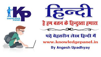 www.knowledgepanel.in
