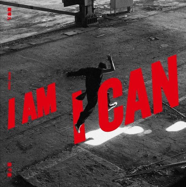 陳零九2017最新創作專輯《敢不敢I am I can》