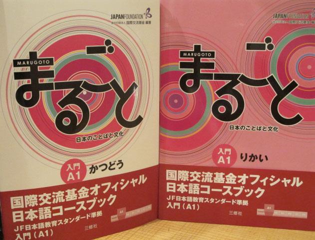 Nihongo sou matome n3 kanji pdf