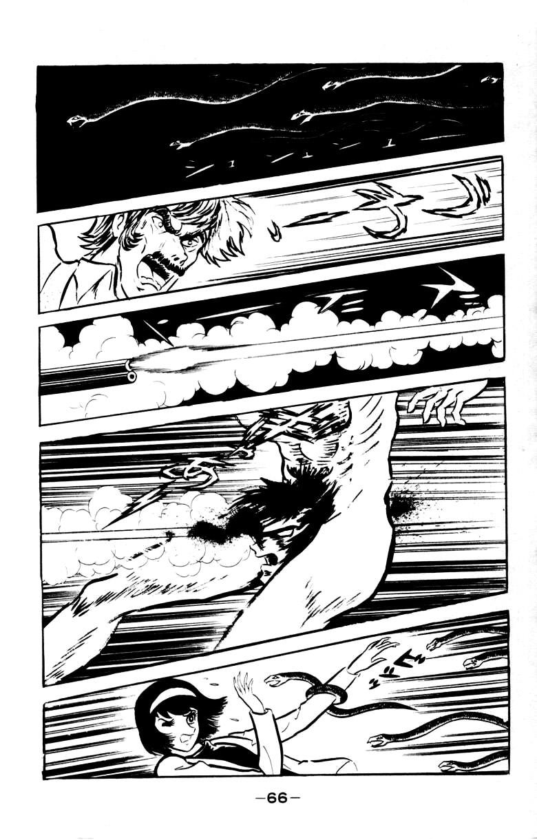DevilMan chapter 18 trang 21