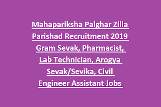 Mahapariksha Palghar Zilla Parishad Recruitment 2019 Gram Sevak, Pharmacist, Lab Technician, Arogya Sevak Sevika, Civil Engineer Assistant Jobs Exam Syllabus