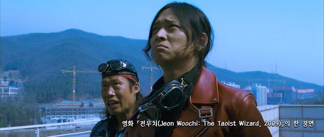 전우치(Jeon Woochi The Taoist Wizard, 2009) scene 03