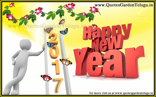 Advance Happy New Year 2017 Quotations Greetings Images