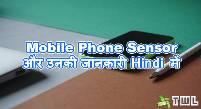 mobile-phone-sensor-list-with-details