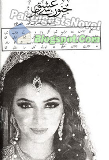 Junoon Se Ishq Tak Episode 12 Novel By Sumera Sharif Toor Pdf Free Download