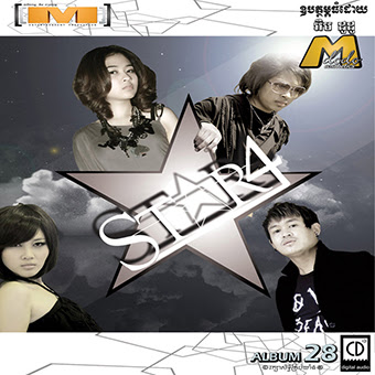 M CD Vol 28