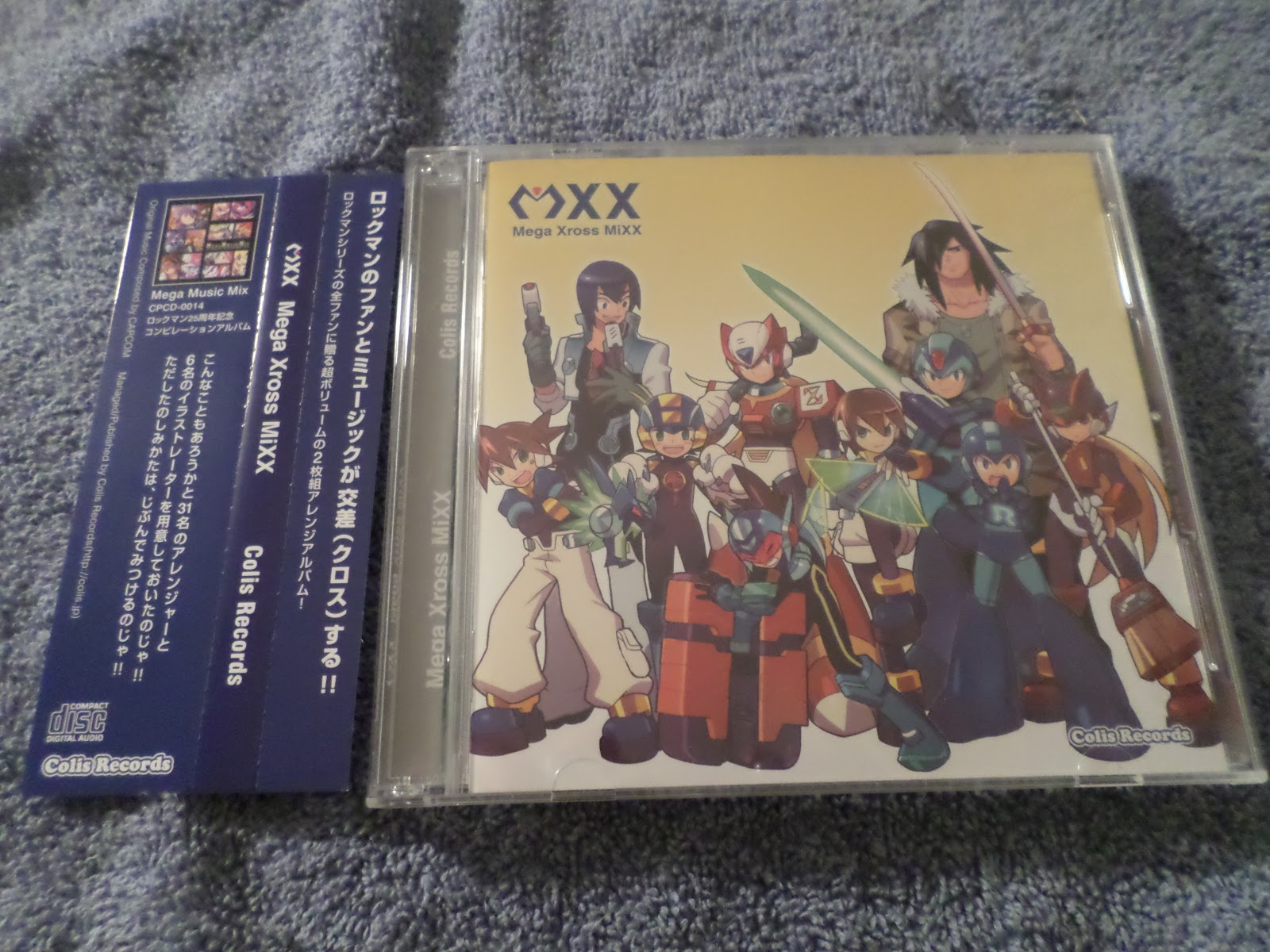 GAME MUSIC FREAK'S COLLECTION
