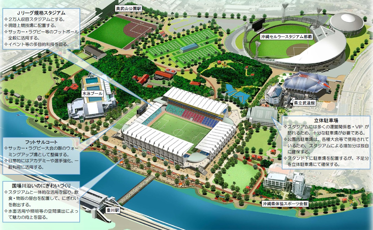 【サッカー】沖縄のJリーグクラブ「FC琉球」、J2に王手 次戦ホーム引き分け以上で悲願の昇格