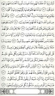 Download Gambar Surah Yasin 6