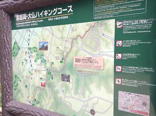 daibutsu hiking map