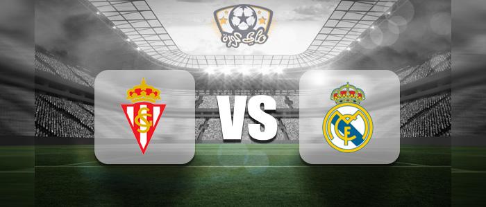 مباراة ريال مدريد وسبورتينج خيخون بث مباشر