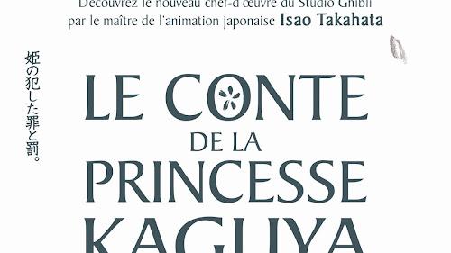 Descargar El cuento de la princesa Kaguya [Mega] [Full HD] [1080p]