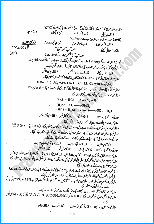 9th-chemistry-urdu-five-year-paper-2015