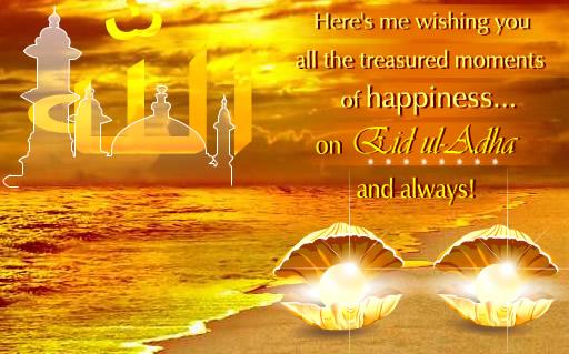 Eid ul adha images pictures photo 2017 eid mubarak 2017 images eid ul adha images m4hsunfo Choice Image